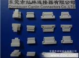 104085-0400莫莱克斯连接器两边带卡04P,104077-0600MOLEX-06P