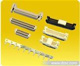 电源插座,电脑插座连接器/GHR1.25端子连接器接插件