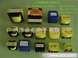 厂家专业生产EE40卧/立式高频变压器欢迎客户定做