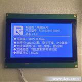 串口文本显示液晶模块240128液晶