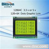 低价LCD点阵12864显示屏,支持5V/3.3V供电LCM
