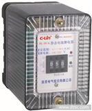 JL-10系列静态电流继电器(图)