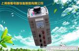 【厂家热销 质优价低】上海晋衡牌TSGC2系列三相接触调压器