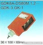 红外光电转换器GZ-6A 光电脉冲转换器 光电感应器