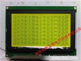 贴片 T6963C 240128液晶屏 240128黄绿屏 240X128LCD模块