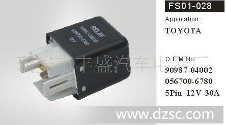 90987-04002丰田汽车继电器,空调继电器