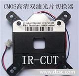 双滤光片切换器CS镜头座驱动板