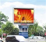 户外LED系列产品P16全彩广告大屏幕显示屏 led广告产品