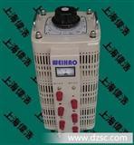 上海调压器-设备专用三相0-500V可调调压器