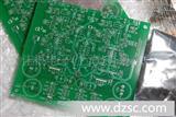PCB电路板加工按键单面碳油线路板,高品质欢迎来电洽谈