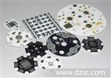 佳根电子生产铝基板PCB线路板,地埋灯电路板