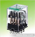 批发 爱克斯电 ARM3F-B  磁继电器  汽车继电器  时间继电器  液
