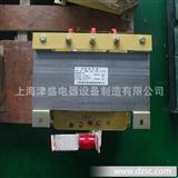 定做大电流变压器,短路高温变压器。220V/5V