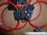 汽车保险丝盒  注塑保险丝片  装配6.3保险丝盒