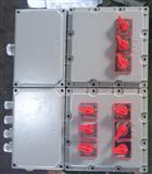 �T�XIIC防爆箱,BXM照明配�箱,380V防爆配�箱