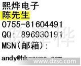 B5B-ZR-SM4-TFT(LF)(SN)