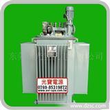 感应式,油浸式调压器