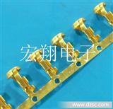 6×30螺旋保险管端子、耳朵扒端子、铜帽端子