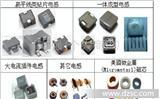 扁平线电感,贴片大功率电感,大电流电感_1