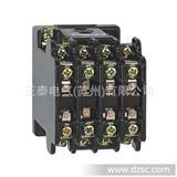 正泰苏州低价低压电器
