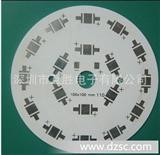 厂家直销铝基覆铜板,大功率铝基板,小功率铝基板
