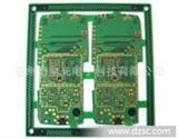 pcb线路板,fr-4线路板,车载DVD线路板,四层沉金板,线路板厂家