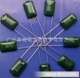 超低价涤纶电容/薄膜电容/CL11电容/聚乙酯膜电容 2A103