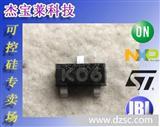 小功率微触发可控硅MCR100-6/K06