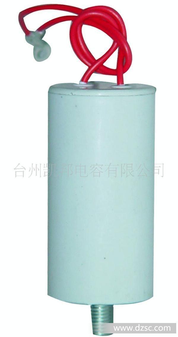 2-1最新优质水泵电容器(图)
