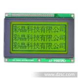 12864液晶�@示模�K LCM12864 LCD液晶模�M12864 另有低�r12864COG