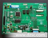 7寸TFT彩色液晶驱动板单片机驱动