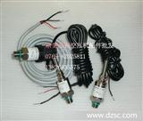 优价批发施耐德螺杆机空压机通用型压力传感器