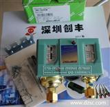 日本鹭宫压力控制器DNS-D606XM