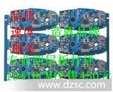 专业制作高精密PCB/线路板PCB/PCB电路板(品质有保证)