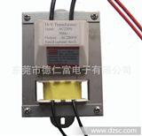 专业制造各种灭蚊灯高压包,臭氧高压包,HID氙气灯高压包