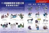 电脑连接器插针自动组装机/自动组装机
