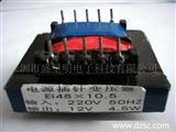 EI型插针隔离电源变压器48*10.5针位5+5