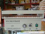 :调速多用振荡器HY-4/655元