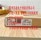 现货原装音频IC PCM3060PWRG4 音频编码器 TI代理进口原装搭配AL3201BG使用