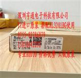 �F�原�b音�lIC PCM3060PWRG4 音�l��a器 TI代理�M口原�b搭配AL3201BG使用