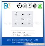 PCB,155*125*30w路灯铝基板,线路板,电路板LED大功率厂家直销