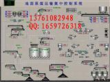带式输送机用组合式电控箱