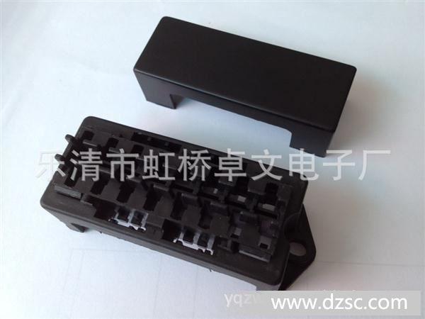 汽车保险丝盒bx2081/黑色/8路汽车保险盒