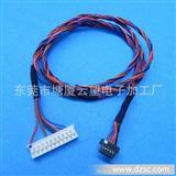 东莞厂家提供PH2.0/1.5电子连接线 端子线 电视连接线 线束连接线