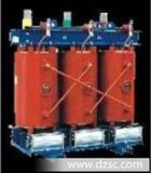 SCB9系列 SCB10系列 树脂绝缘干式变压器