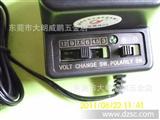 可调变压器 12V电源HC-408