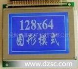 工控机专用12864图形点阵LCD液晶模块