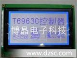 240128A单色液晶显示模块