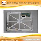 夏普LQ150X1LGN2C  lcd液晶显示 液晶屏 厂家直销 大量批发