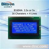 1604液晶屏_字符点阵模块_支持4位并口通讯_LCD_LCM